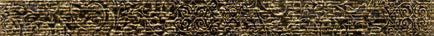 Бордюр New Age Emboss Gold 100x7.8